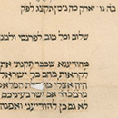 Notes from a Sofer to the Congregation, 1833